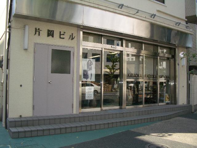 片岡商店は、靴や鞄など革製品を創るための革資材を卸し・販売する会社です。